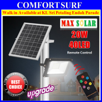 MaxSolar SL024 20W High Power 40LED Solar Street Light Flood light Outdoor Garden Lamp Security Light