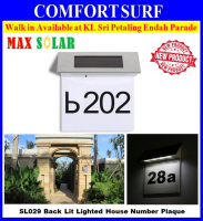 MaxSolar SL029 Solar Powered Back LIT Lighted Sign House Number Plaque Lampu Rumah