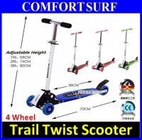 Quality Kids Children Child Four Wheel Trail Twist Scooter - Adjustable height with high stability