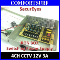 IRON Box 12V 3A 4CH Switching Power Supply for Alarm CCTV cameras