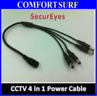 4 in 1 CCTV POWER CABLE, 12V DC 1 Split 4 Power Cable