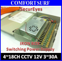 IRON Box 12V 30A 18CH Switching Power Supply for Alarm CCTV cameras