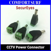 CCTV POWER Connector Plug / Easy Connect to Cable