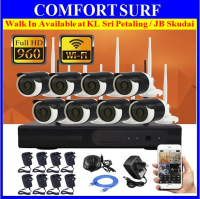 Standalone 960P 1.3MP HD 4CH / 8CH Wireless CCTV SYSTEM NVR Recorder IP CCTV Camera