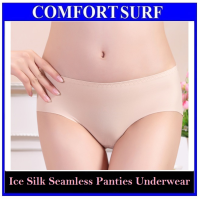3pcs Ice Silk Seamless Panties Ladies Underwear (Mixed Color)