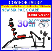NEW X-BIKE Power Ver. Gym AB Six Pack Care Total Body Gym Station