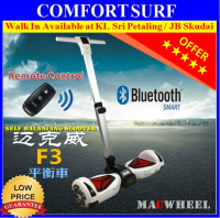 Smart Macwheel F3 With Remote Control + Bluetooth Speaker Dual Airwheel Hoverboard Electric Scooter Bike