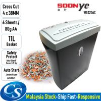 SoonYe WS0206C Quality Office Automatic Cross Cut 4 x 38mm A4 Paper Shredder