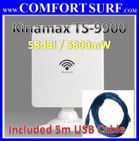 Kinamax TS9900 High Power Wifi Booster Antenna + 5m USB