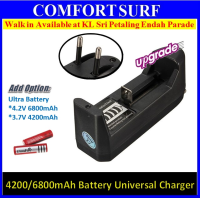 18650 Li-ION Universal Battery Charger Single VAPE Rechargeable 3.7V