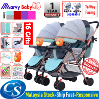 arvyBaby HY6603 Luxury Separable TWINS Strollers 2 Two Way Facing Lightweight Baby Stroller