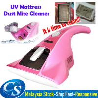 Portable UV 818 UV Light Anti Dust Mite Dustmite Vacuum Cleaner Bedding Mattress Bed Cleaner
