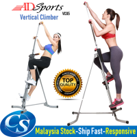 ADSports VC05 Vertical Climber Machine Lastet Gen Stepper MaxiClimbing Low Impact Cardio Fitness Home Gym Fast Slimming