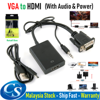 VGA Male to HDMI Female Video Converter Adapter 1080P with Audio + Micro USB Power Cable