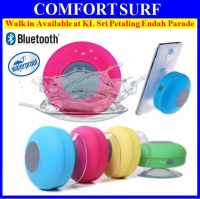 Portable Waterproof Wireless Bluetooth Speaker Shower Bath Car Handsfree Music Phone