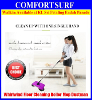 Whirlwind Spin Broom Floor Cleaning Roller Mop Sweeper Dustman