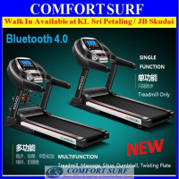 3.0HP YeeJoo Single / Multifunction Treadmill A900 With Bluetooth Home Fitness Gym