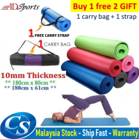 High Quality 10mm Non Slip Yoga Mat for Aerobic GYM Fitness Yoga Exercise 173cm / 183cm / 185cm