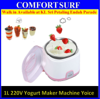 Yoghurt Maker Yogurt Dessert Machine Stainless Steel Automatic 1L  1 Liter 220V