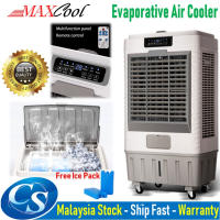 MaxCool BO-8000 Evaporative Swamp Air Cooler 45L Water Tank Fan 3x Cooling Pad Air Cond Penyejuk Udara Dingin ???