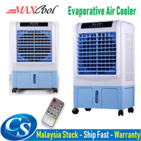 MaxCool HS-35A Evaporative Swamp Air Cooler Fan 3x Cooling Pad Air Conditioner Penyejuk Udara Penghawa Dingin ???