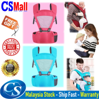 Marvy 2 Use Stylish Portable Baby eggbaby Hipseat Baby Carrier Sling Dukung Bayi