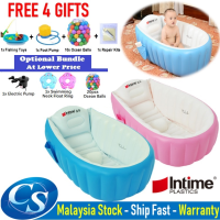 [FREE 4 GIFTS] Inflatable Baby Bathtub Baby Pool Bath Tub Intime-YT-226A Kolam Mandi