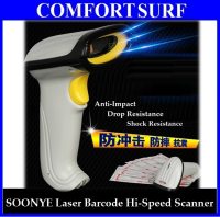 SOONYE USB Wired Laser Barcode Scanner High Speed Scan