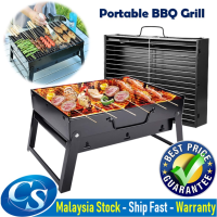 CP022 BBQ Grill Folding Portable Lightweight Barbecue Grill Tools For Outdoor Grilling Cooking Camping Hiking Picnic