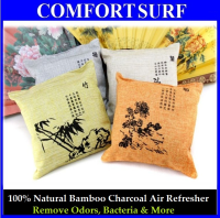 100% Natural Bamboo Charcoal Home Office Car Air Fresh Purifier Refreshing