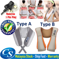 Body Waist Back Cervical Vertebra Neck & Shoulder Massage Power Drum Massage Heat Timing Function Bahu Urut