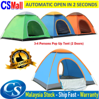 3/4 People Outdoor Camping Tent single or double Door Waterproof Automatic Pop Up Tent Khemah Askar/campak