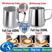350ml Thicken Stainless Steel Coffee Latte Milk Frothing Cup Pitcher Milk Frothers Latte Art Jug with Handle