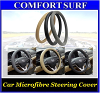 High Grade Micro Fiber Leather Car Steering Wheel Cover Protective Case