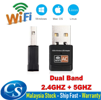 Wireless AC 600Mbps Dual Band WiFi Mini USB Adapter 2.4GHZ 5GHZ
