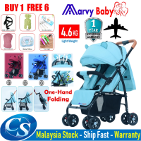MarvyBaby HY19 Lightweight ONE HAND FOLDING Baby Stroller Adjustable Backrest, Canopy, Suspension Wheel