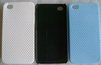Apple iPhone 4 Casing Stylish and Durable