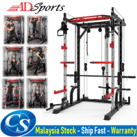 ADSPorts J009 Multi-Station Commercial Exercise Machine Power Cage Station Squat Rack Gym Fitness