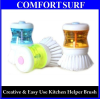 Buy 1 Free 1: Creative & Convenient Detergent/Washing Liquid Presser Dishwashing Kitchen Home Cleaning Brush
