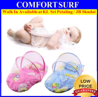 Baby Mosquito Net Mattress Fold-able Cotton  Pillow