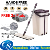 [FREE 2 Mop Pads]  Flat Squeeze 2in1 Mop and Bucket Hand Free Slim Scratch Mop & Bucket Set Easy Magic Mop