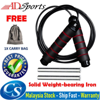 ADSports Weight-Bearing Skipping Rope Steel Wire Jump Rope.Adjustable Length Memory Foam Anti Skid Handle Skipping Rope