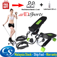 Home Gym Mini stepper with Resistance Bands LCD Counter Slimming Leg Lose Weight Fitness Exercise Machine