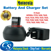 Motorola Walkie Talkie Re-chargeable Battery and Charger