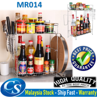 MR014 Stainless Steel Kitchen Rack Storage Rack Double Seasoning Shelf Condiment With Knife Holder Chopping Board
