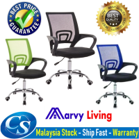 C808 Adjustable Ergonomic Office Home Large Classy Swivel Mesh Comfort Office Computer Chair Kerusi Pejabat