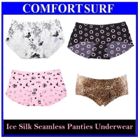 4pcs Cutey Ice Silk Seamless Ladies Women Panties Underrwear