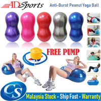 [Free Manual Pump] Anti-Burst Peanut Yoga Ball Fitness Yoga Ball Peanut Capsule Exercise Health Sports Gym