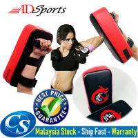 Boxing Kick Punch Pad pad PU Leather Art Taekwondo MMA Boxing Kicking Punching Foot Target Pad for Muay Thai Kick MMA