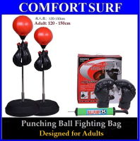 Punching Ball Fighting Bag for Adults + Free Gloves